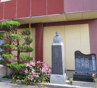一関修紅高校・小梨こま銅像